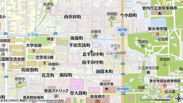〒630-8275 奈良県奈良市北半田中町の地図