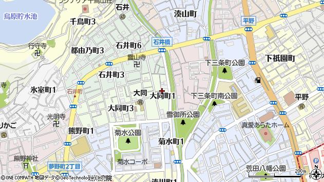 〒652-0062 兵庫県神戸市兵庫区大同町の地図