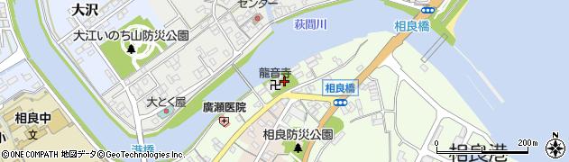 静岡県牧之原市相良新生浜周辺の地図