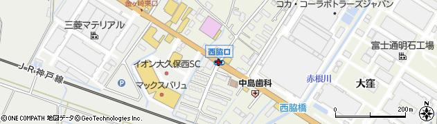 西脇口周辺の地図
