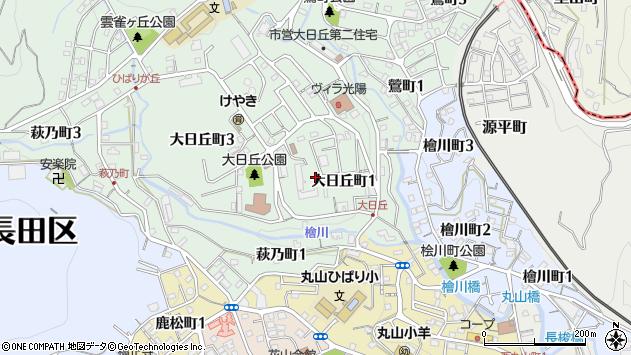 〒653-0872 兵庫県神戸市長田区大日丘町の地図