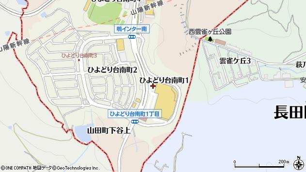 〒651-1125 兵庫県神戸市北区ひよどり台南町の地図