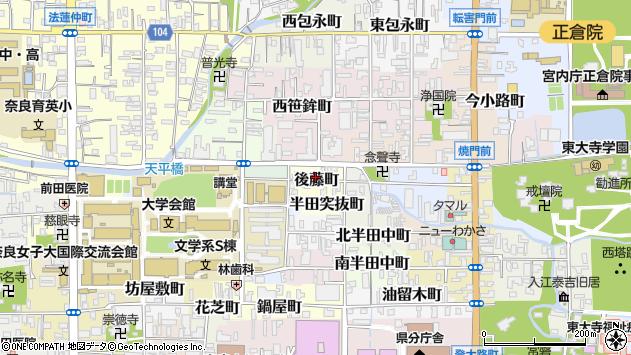 〒630-8296 奈良県奈良市後藤町の地図