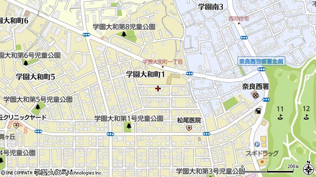 〒631-0041 奈良県奈良市学園大和町の地図