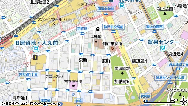 〒650-0033 兵庫県神戸市中央区江戸町の地図