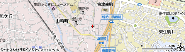 奈良県生駒市山崎町周辺の地図