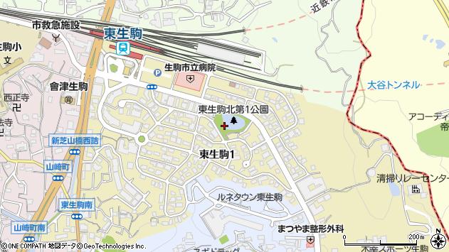 〒630-0213 奈良県生駒市東生駒の地図
