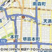 大阪府大阪市中央区高麗橋