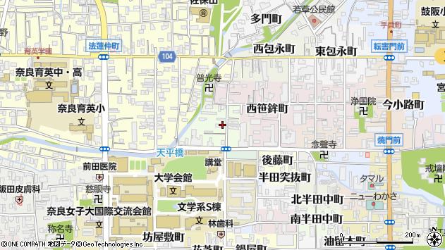 〒630-8262 奈良県奈良市北袋町の地図