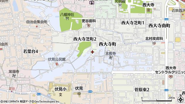 〒631-0826 奈良県奈良市西大寺町の地図