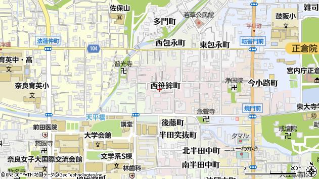 〒630-8291 奈良県奈良市西笹鉾町の地図