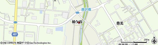 愛知県豊橋市高塚町(楠ケ谷)周辺の地図