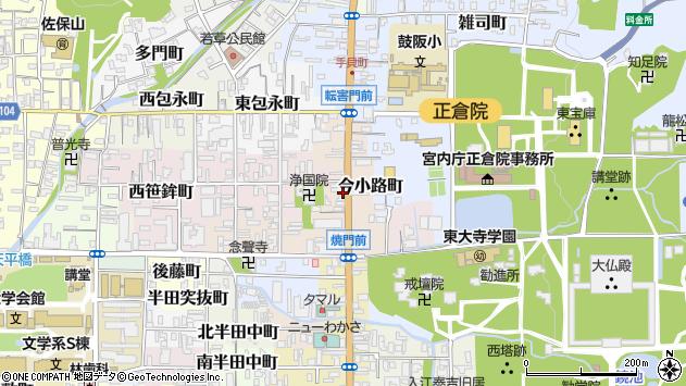 〒630-8207 奈良県奈良市今小路町の地図