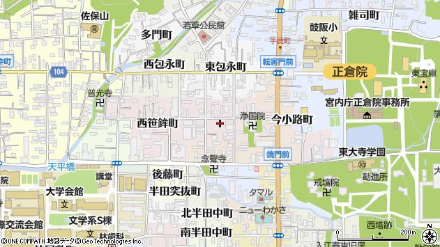 〒630-8288 奈良県奈良市東笹鉾町の地図