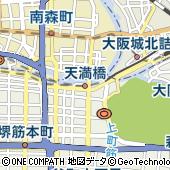 ラフィネ 天満橋 京阪シティモール店