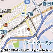 株式会社阪急交通社 神戸センター