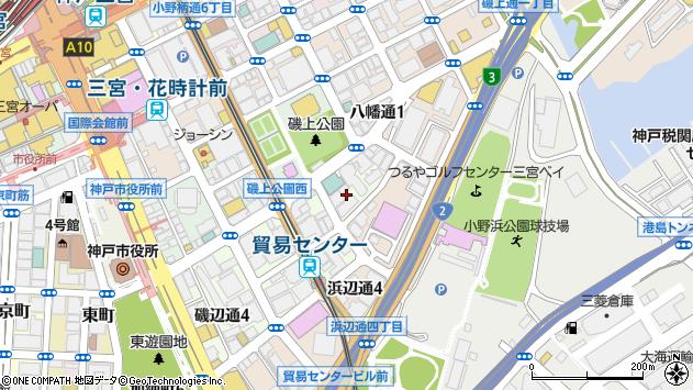 〒651-0084 兵庫県神戸市中央区磯辺通の地図