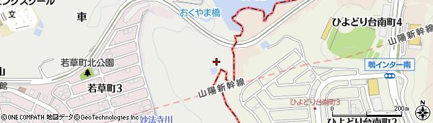 兵庫県神戸市須磨区車(大池)周辺の地図