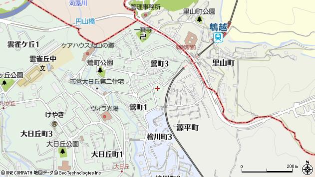 〒653-0871 兵庫県神戸市長田区鶯町の地図