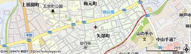 兵庫県神戸市兵庫区矢部町周辺の地図