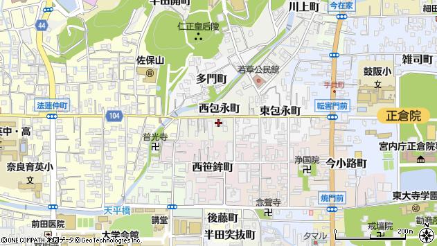 〒630-8287 奈良県奈良市西包永町の地図