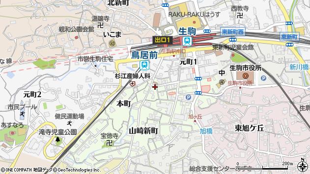 〒630-0256 奈良県生駒市本町の地図