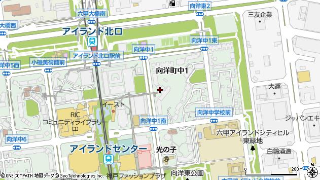 〒658-0032 兵庫県神戸市東灘区向洋町中の地図