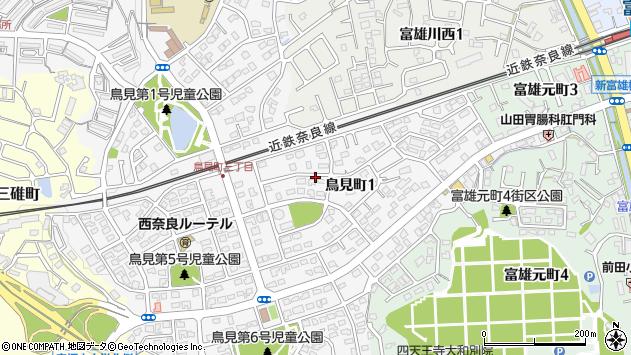 〒631-0065 奈良県奈良市鳥見町の地図