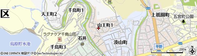 兵庫県神戸市兵庫区山王町周辺の地図