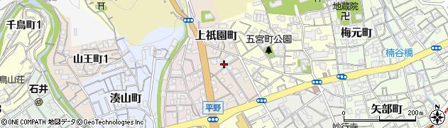 兵庫県神戸市兵庫区上祇園町周辺の地図