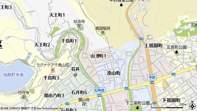 〒652-0011 兵庫県神戸市兵庫区山王町の地図