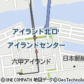 マンマチャオ六甲アイランド店