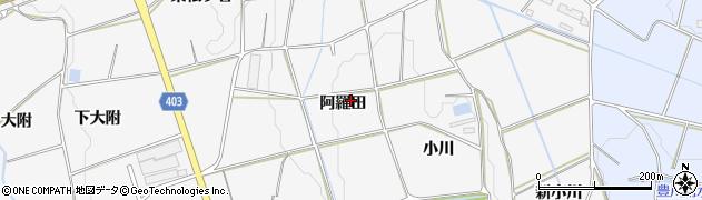 愛知県豊橋市細谷町(阿羅田)周辺の地図
