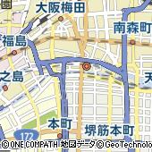 タイ国際航空大阪支店貨物営業