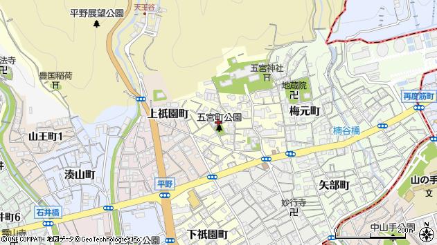 〒652-0007 兵庫県神戸市兵庫区五宮町の地図