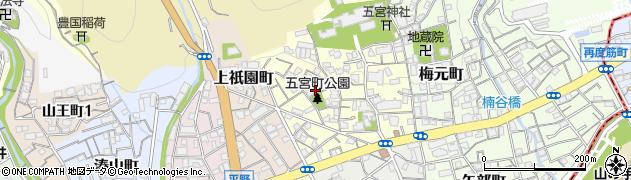 兵庫県神戸市兵庫区五宮町周辺の地図