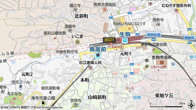 〒630-0257 奈良県生駒市元町の地図