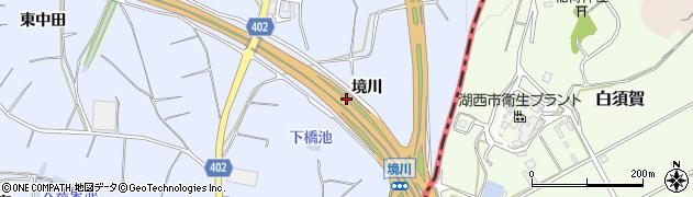 愛知県豊橋市東細谷町(境川)周辺の地図