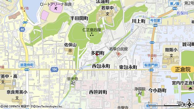 〒630-8112 奈良県奈良市多門町の地図