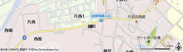 愛知県田原市片浜町(榎沢)周辺の地図