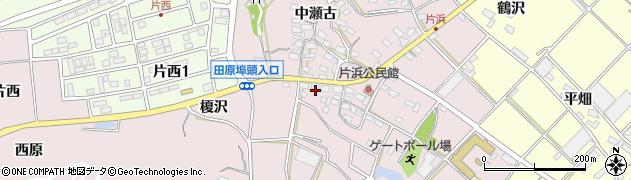 愛知県田原市片浜町(南瀬古)周辺の地図