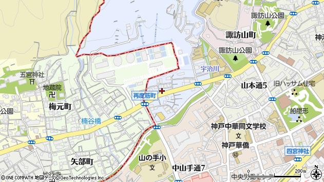 〒650-0005 兵庫県神戸市中央区再度筋町の地図