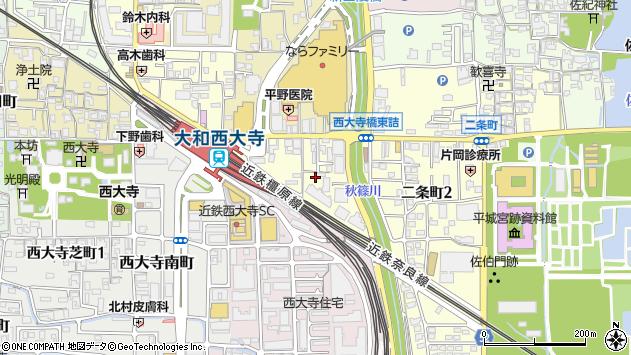 〒631-0822 奈良県奈良市西大寺栄町の地図