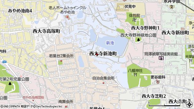 〒631-0834 奈良県奈良市西大寺新池町の地図