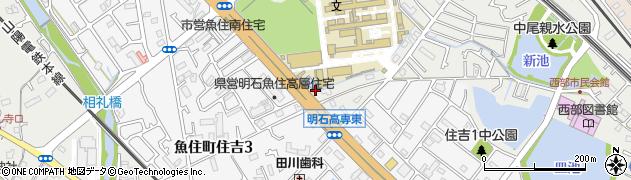 兵庫県明石市魚住町西岡山ノ後周辺の地図