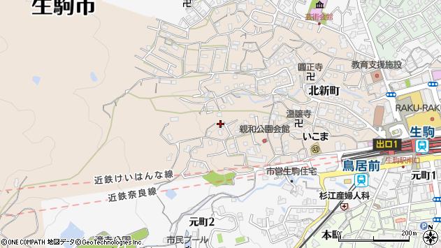 〒630-0245 奈良県生駒市北新町の地図