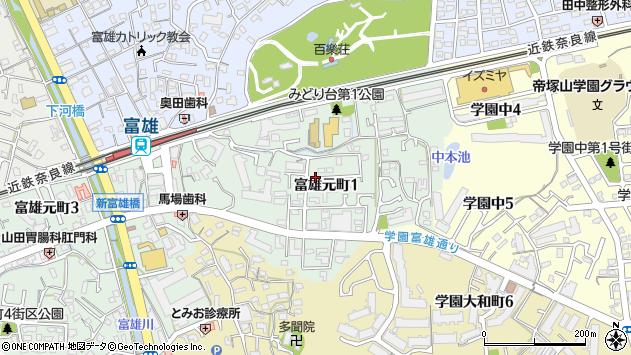 〒631-0078 奈良県奈良市富雄元町の地図
