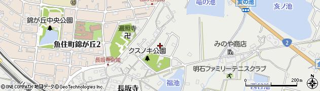 兵庫県明石市魚住町長坂寺北ノ前周辺の地図