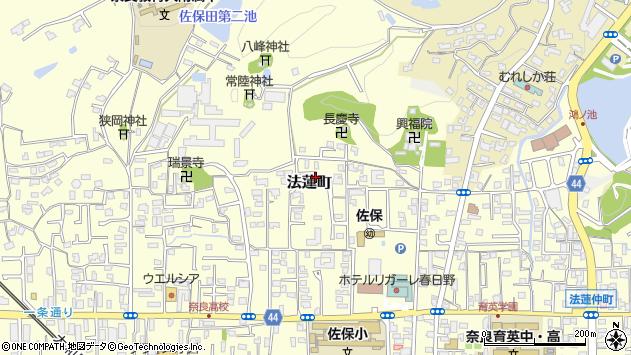 〒630-8113 奈良県奈良市法蓮町の地図