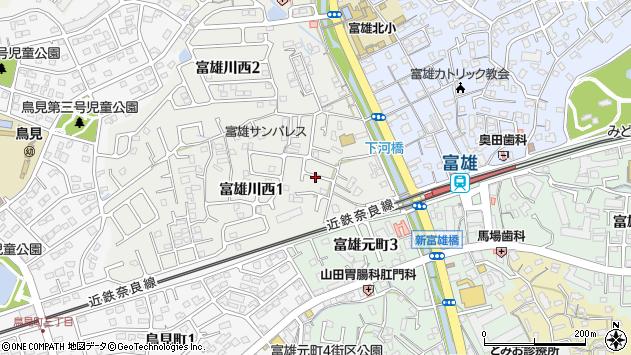 〒631-0077 奈良県奈良市富雄川西の地図